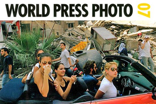Banner World Press Photo 2007