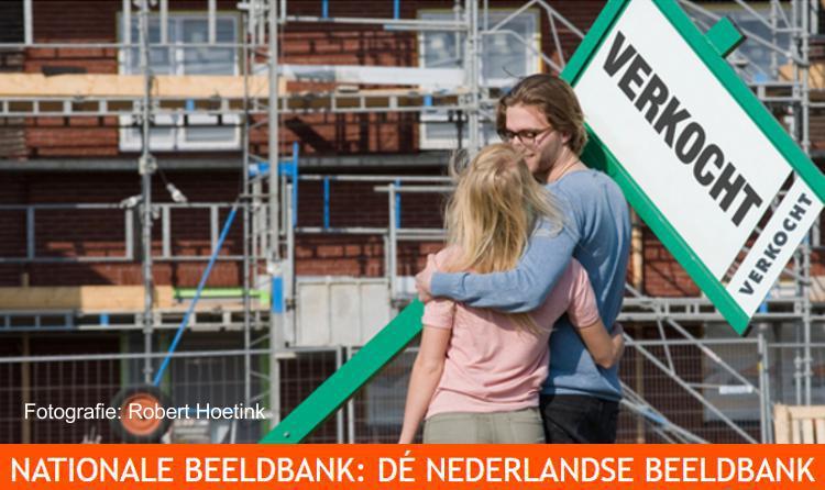 Nationale Beeldbank (foto: Robert Hoetink)