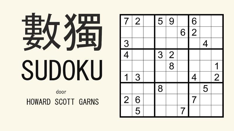 Sudoku - een tijdelijke verslaving
